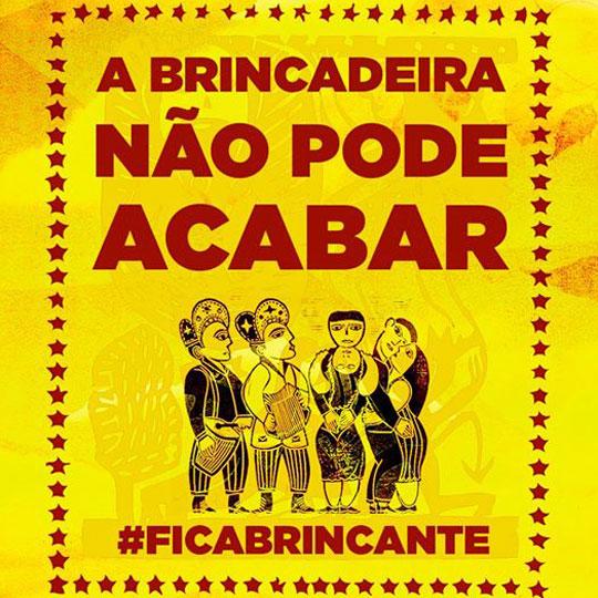 FicaBrincante