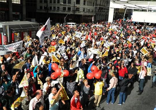 Em 2014, os professores da rede municipal realizaram uma greve que durou 41 dias.