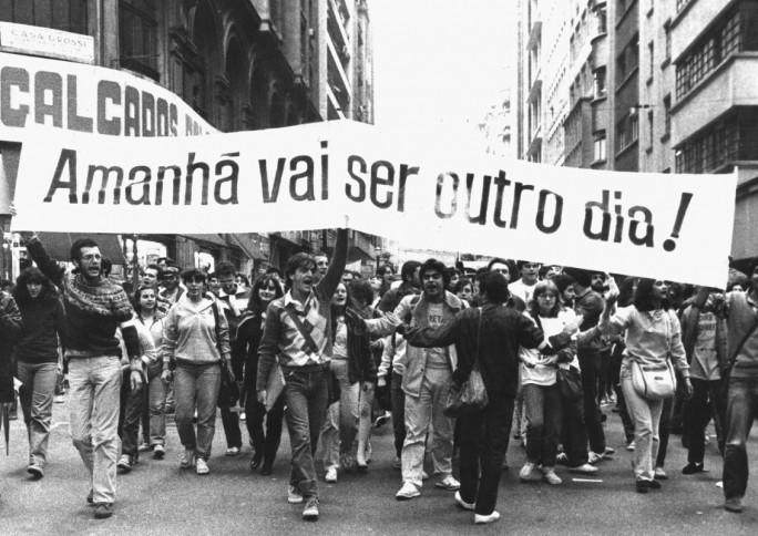 """Plataforma Cidades Educadoras lança especial """"30 anos da Constituição Cidadã"""""""